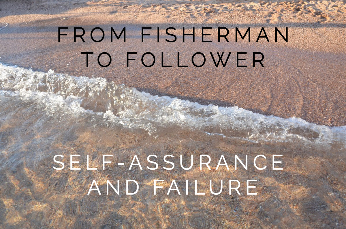 Self-Assurance and Failure