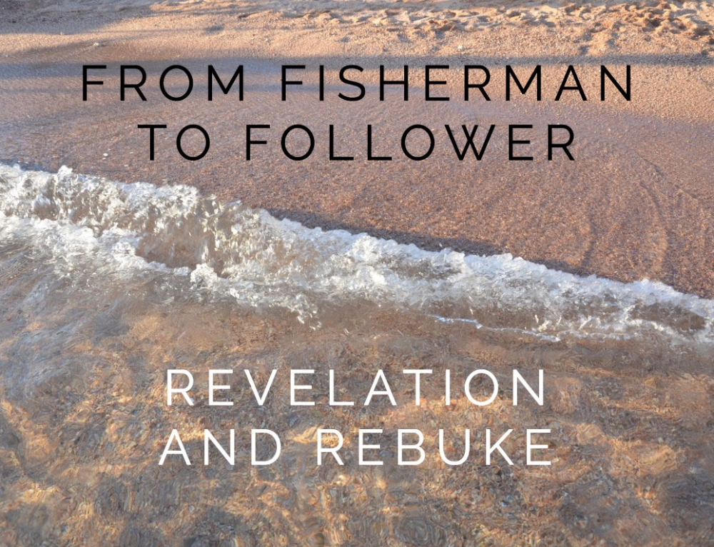 Revelation and Rebuke